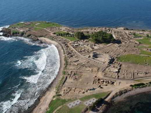 Sitio arqueológico de Nora