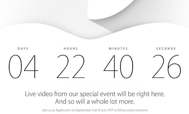 Transmisión en vivo y degradación del evento Apple iPhone 6