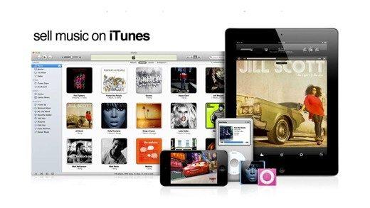 cómo vender música en iTunes