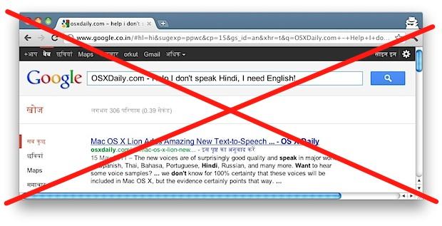 Deje de redirigir Google.com a la versión de Google en otros países.