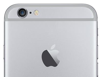 Cámara trasera del iPhone Plus
