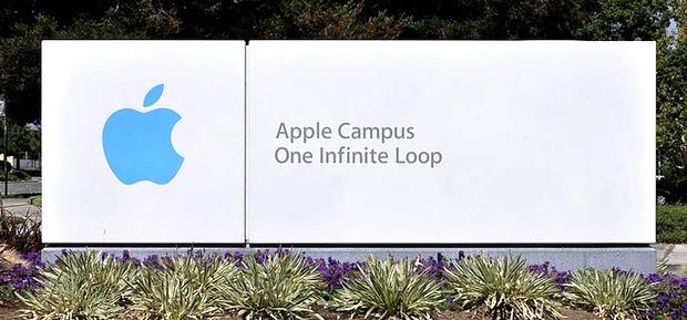 One Infinite Loop, campus de Apple